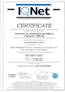 certificare-iq-net-1.png